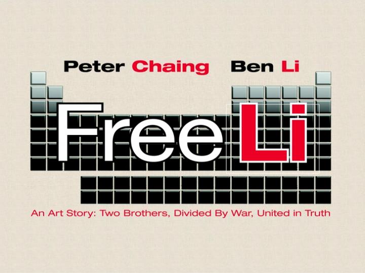 Free Li